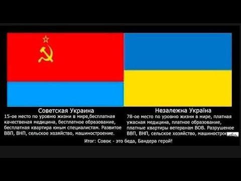 УССР создали Советы а Украина случайное государство Зона конфликта