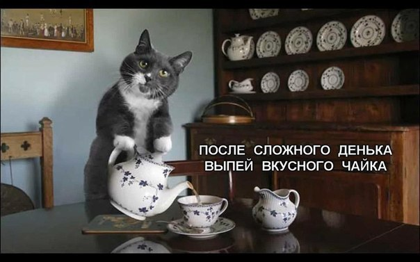 Андемир Кумыков | Москва