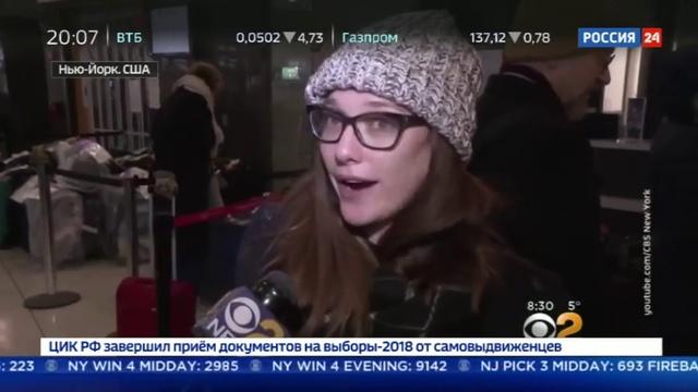 Новости на Россия 24 • Аэропорт Нью-Йорка оказался в снежном плену