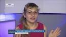 Рекомендації психолога з Тетяною Шкурапет Токсичні люди