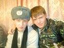 Максим Дриевский фото #48