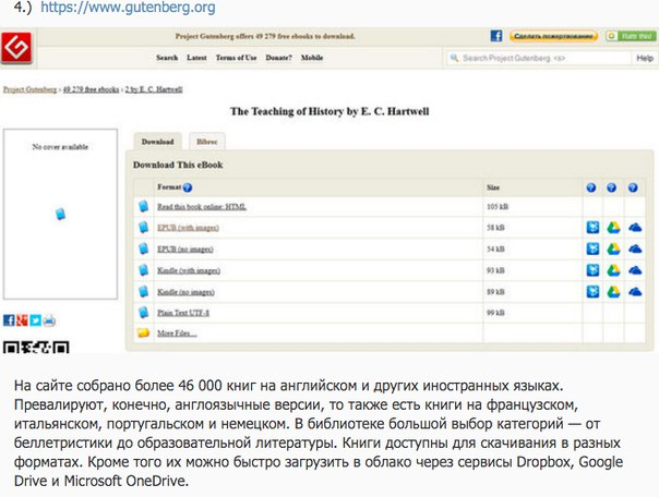 Aibu de jirashite манга читать на русском