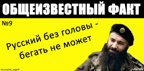 Террористы активизировались в районе аэропорта Донецка. Воины отбили 12 атак, враг сбежал с поля боя, - штаб АТО - Цензор.НЕТ 4361