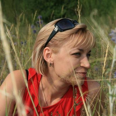 Наталья Макагоренко, 26 октября 1977, Луганск, id14913847
