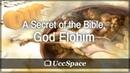 [English] A Secret of the Bible, God Elohim