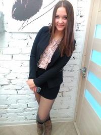 Кристина Фицева