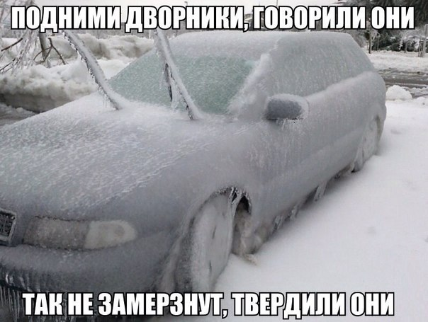 ну и зима(((