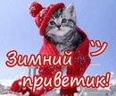 Маргарита Колмыкова фото #4