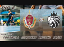 КЮИ v/s Leon (6 тур) Football Masters LEAGUE 18/19. 1080p. 2018.11.18