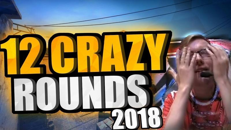 12 CRAZY CS:GO PRO ROUNDS OF 2018!