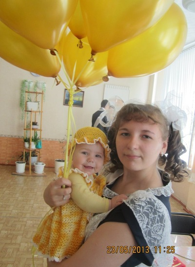 Анастасия Пименова, 15 октября , Салават, id128796213