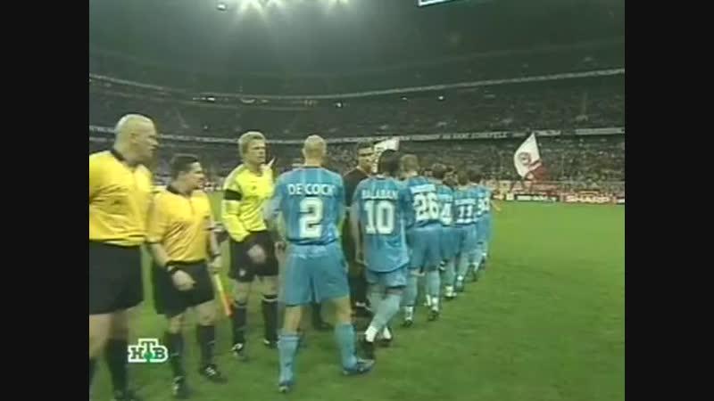 87 CL-20052006 Bayern München - Club Brugge KV 10 (27.09.2005) HL