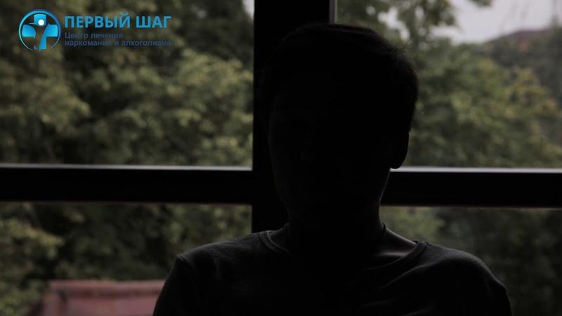 Евгений, стаж - 10 лет мефедрон, соль, бутират, лсд, гашиш, амфетамин, экстази