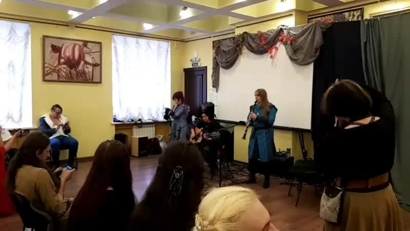 КаминКон: конвент по Толк... - Live