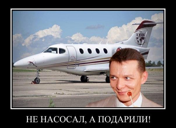 """Куда Ляшко отдал свой джип? Три версии от лидера украинских """"радикалов"""", - расследование программы """"Схемы"""" - Цензор.НЕТ 9642"""