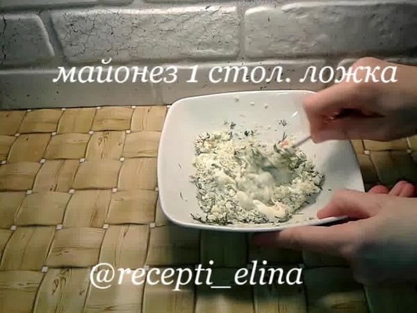 Обед • Яйца, фаршированные маслом с чесноком и морковью
