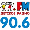 Детское радио УФА