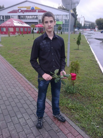 Алексей Могель, 3 июля , Мозырь, id149429783