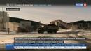 Новости на Россия 24 • Уголь на Чукотке спешат доставить по льду