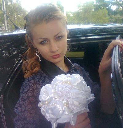 Габриела Лупашку, 3 ноября 1993, Симферополь, id196517423