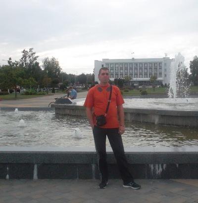 Александр Кезов, 31 августа , Славянск, id110069532