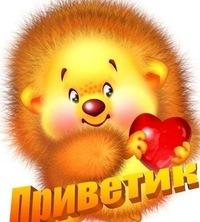 Максим Осипов, 28 ноября , Тобольск, id176571800