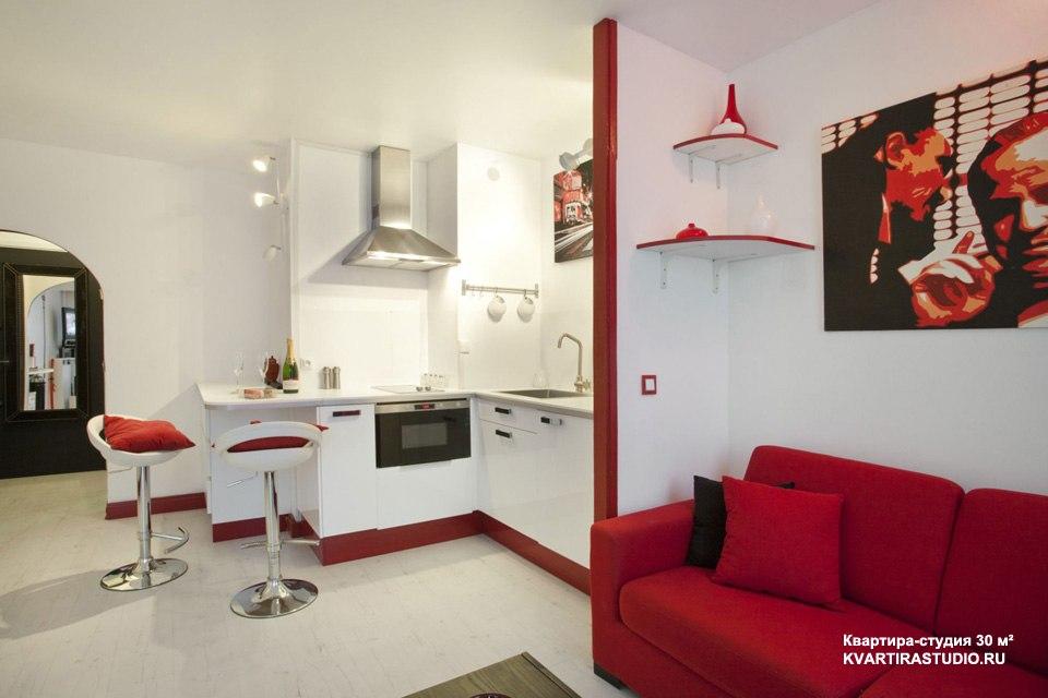 Америка 50-х годов в интерьере студии 30 м в Париже / Франция - http://kvartirastudio.