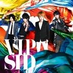 SID альбом V.I.P