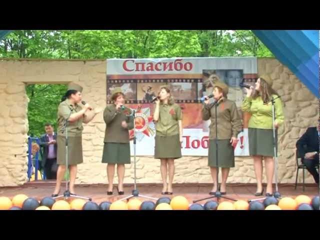 9 Мая - Концерт.г.Сухиничи.flv