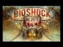 Bioshock infinite продолжаем зашквариваться