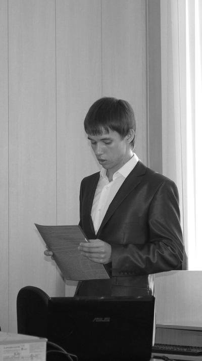Павел Клепинин