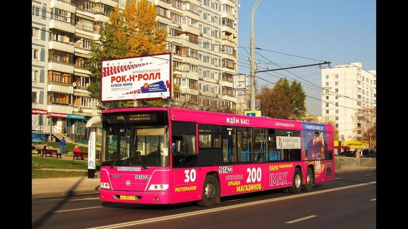 Поездка на автобусе ГолАЗ-6228 №161422 №719 м.Домодедовская-м.Красногвардейская
