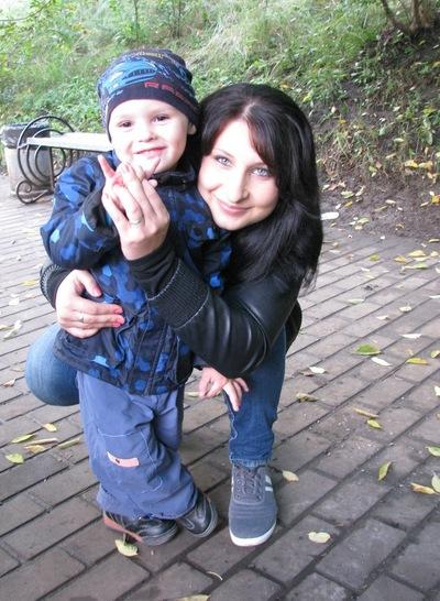 Татьяна Башкатова, 21 ноября 1994, Липецк, id163747888