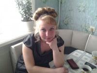 Олечка Синякина, 26 апреля 1982, Москва, id184082574