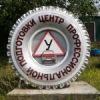 Автошкола ЦПП Усть-Илимск (ООО ЦПП)