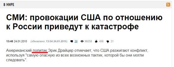 Словам Чуркина в Совбезе ООН никто не верит, - постпред США в ООН Пауэр - Цензор.НЕТ 8473