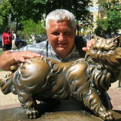 Михаил Негру, 2 марта 1968, Харьков, id97944328