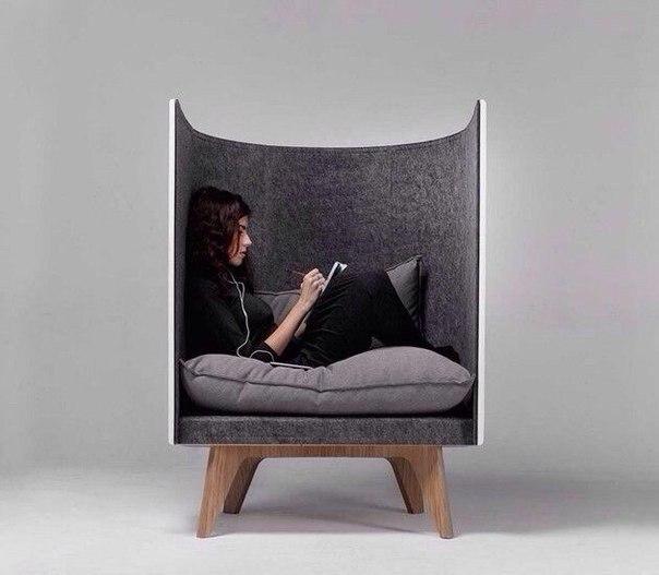 Кресло для интровертов