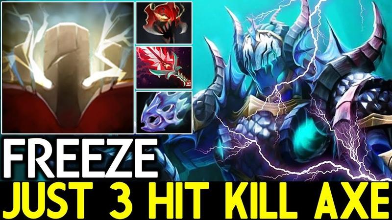 Freeze [Sven] Just 3 Hit Kill Axe Madness Gameplay 7.19 Dota 2