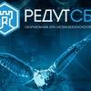 """""""Редут - СБ"""" - системы безопасности"""