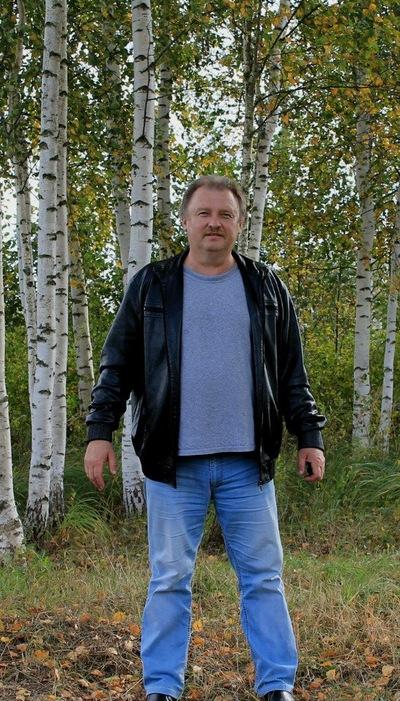 Валерий Борисов, id222643839
