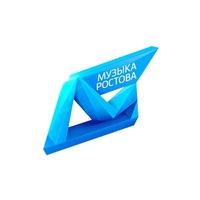 Логотип  МУЗЫКА РОСТОВА