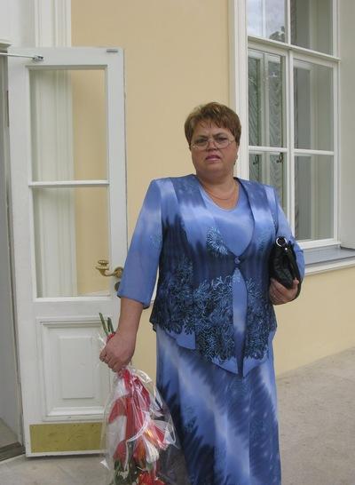 Larisa Moskalenko