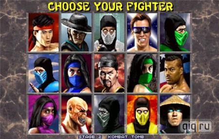 Игра Mortal Kombat 2 Скачать - фото 3