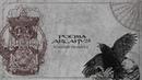 POEMA ARCANUS - Transient Chronicles 2014 Full Album Official Dark Metal / Doom Death