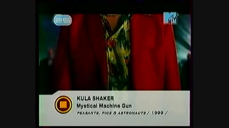 Kula Shaker - Mystical Machine Gun