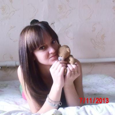 Татьяна Шмидкаль, 31 марта 1997, Ужур, id136375148