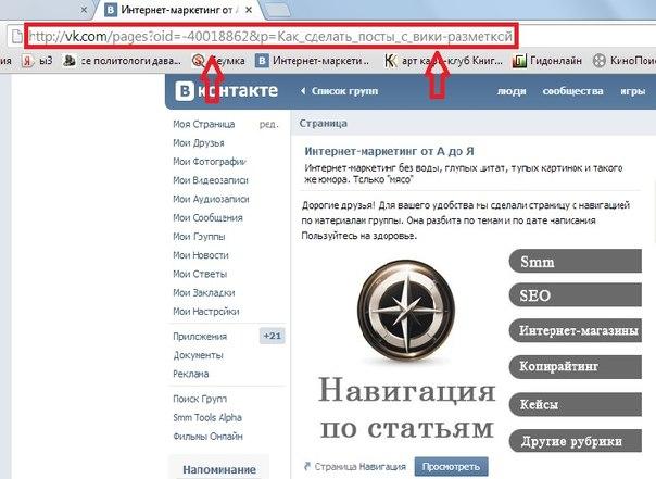Как сделать пост в вк видео - Mi-k.ru
