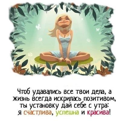 Виктория Гнатюк, 6 ноября , Кемерово, id132702690