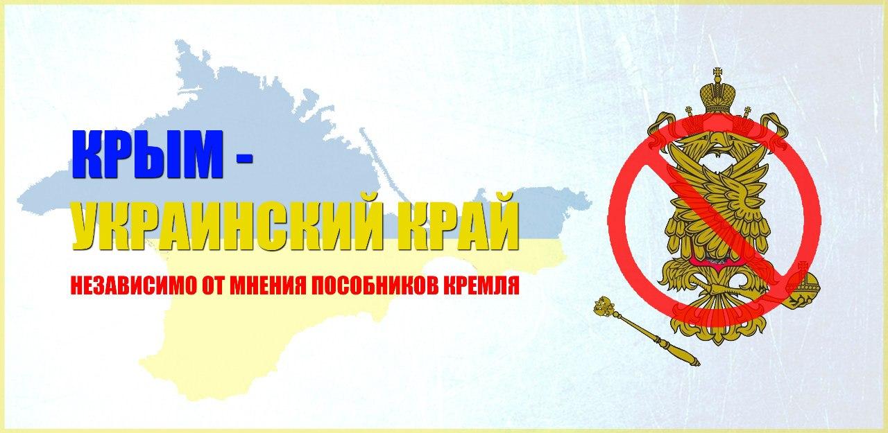 83% украинцев осуждают агрессию России в Крыму, - опрос - Цензор.НЕТ 7341